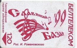 BELARUS - Wit-Rusland