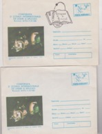 Physics The International Training Conference And School Of Lasers And Applications Cover 1983 Special Postmark - Physics