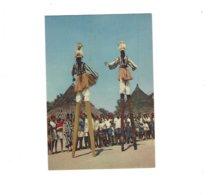 GUINEE  MASQUES AFRICAINS  DANSEURS SUR ECHASSES  CARTE  PUB PHARMACEUTIQUE  *** A SAISIR *** - Guinée Française
