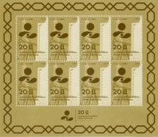 Azerbaijan Stamps 2019. 20th ANNIVERSARY OF STATE OIL FUND OF AZERBAIJAN - Azerbaïjan