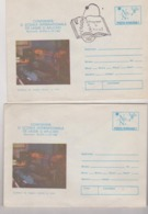 The International Training Conference And School Of Lasers And Applications Cover 1983 Special Postmark Physical Progres - Physics