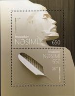 IMADADDIN NASIMI-650. Azerbaijan Stamps. 2019. Poet. Poetry. Islam. Muslim - Azerbaijan