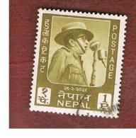 NEPAL  -  SG 186   - 1964 KING MAHENDRA       -  USED ° - Nepal