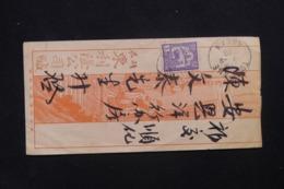 INDOCHINE - Enveloppe De Tourane En 1930 , Affranchissement Plaisant - L 43566 - Indochine (1889-1945)