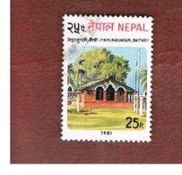 NEPAL  -  SG 419   - 1981  TOURISM: TRIPURASUNDARI TEMPLE -  USED ° - Nepal