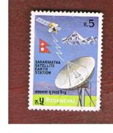 NEPAL  -  SG 423   - 1982  SAGARMATHA  SATELLITE EARTH STATION -  USED ° - Nepal