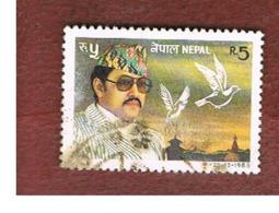 NEPAL  -  SG 438   - 1983  KING BIRENDRA  -  USED ° - Nepal