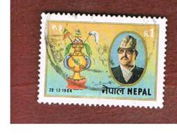 NEPAL  -  SG 454   - 1984  KING BIRENDRA   -  USED ° - Nepal