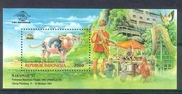 Mgm1805 FAUNA ZOOGDIEREN KOEIEN COWS MAMMALS EXPO INDONESIË INDONESIA 1997 PF/MNH - Koeien