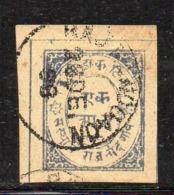 APR1738a - NANDGAON NANDGAME , Yvert N. 10 Usato  (2380A). - Nandgaon