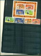 TANZANIA ANNEE DE L'ENFANT 4 VAL + BF NEUFS A PARTIR DE 0.60 EUROS - Tanzania (1964-...)
