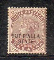 APR2001 - PATIALA , 1 Anna Gibbons N. 25a Senza Gomma  (2380A). Soprastampa Rossa E Nera - Patiala