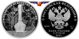 NEW Russia 3 Rubles 2019 Jewellery Items Of The Firm Of Bolin Silver 1 Oz PROOF - Russland