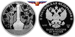 NEW Russia 25 Rubles 2019 Jewellery Items Of The Firm Of Bolin Silver 5 Oz PROOF - Russland