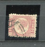 Great Britain Nr.36 Platte:19     (K-U)      O  Used      (1222) - 1840-1901 (Victoria)