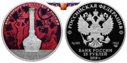 NEW Russia 25 Rubles 2019 Jewellery Items Of The Firm Of Bolin SPECIAL COLORED Silver 5 Oz PROOF - Russland