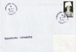 13093  TUMUKURU - TATAKOTO - TUAMOTU - POLYNÉSIE FRANÇAISE - LINÉAIRE - Lettres & Documents