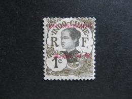 Kouang-Tchéou:  TB N°18, Neuf  X . - Unused Stamps