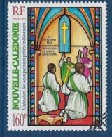 """Nle-Caledonie YT 724 """" Ordination """" 1996 Oblitéré - Usati"""