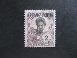 Kouang-Tchéou:  TB N°72, Neuf  X . - Unused Stamps