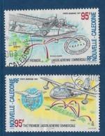 """Nle-Caledonie Aerien YT 345 & 346 (PA) """" Liaison Aérienne """" 1997 Oblitéré - Luftpost"""