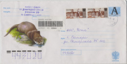 2005 Russia - Addressed Stationary Registered Cover.Otter - 1992-.... Föderation