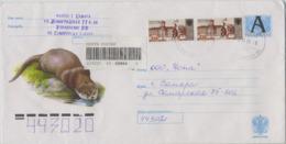 2005 Russia - Addressed Stationary Registered Cover.Otter - 1992-.... Federazione
