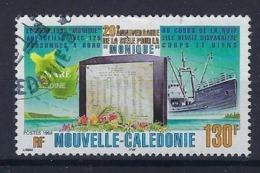 """Nle-Caledonie YT 778 """" Stèle La Monique """" 1998 Oblitéré - Neukaledonien"""