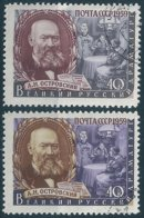 B5944 Russia USSR Culture Literature Ostrovsky Playwriter Drama Used ERROR - Theatre