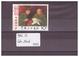 CHINA - CAT. MICHEL No 992 ( USED STAMP ) - !!!WARNING: NO PAYPAL!!! - COTE: 130 € - 1949 - ... Volksrepublik