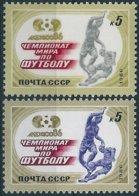 B5950 Russia USSR Sport Soccer Football World Cup ERROR - Fußball-Weltmeisterschaft