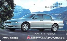 M M C - MITSUBISHI - AUTO  - VOITURE - AUTOMOBILE - CAR -- TELECARTE JAPON - Autos