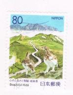 Japan Prefecture Used Z172 Summer CV .75 (JZ515)+ - Japan