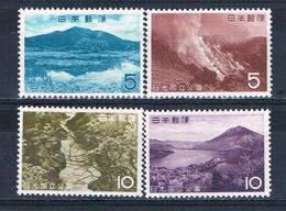 Japan 764-67 MLH Set Niko National Park 1962 CV 1.40 (J0089) - Japan