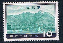 Japan 690 MLH Miyajima 1960 CV 1.60 (J0121) - Japan