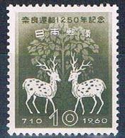 Japan 687 MLH Artwork 1960 (J0136) - Japan