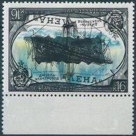 B5959 Russia USSR Transport Artic Polar Ship Icebreaker ERROR - Polare Shiffe & Eisbrecher