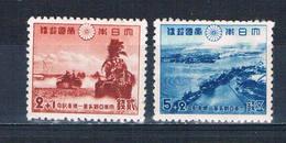 Japan B6-7 MLH Set East Asia War 1942 CV 4.25 (J0025) - Stamps