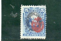 PEROU 1882 * - Peru