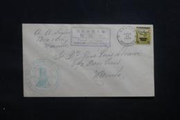 PHILIPPINES - Enveloppe De Manille En 1943 Avec Cachet De Contrôle Japonais, Affranchissement Plaisant - L 43607 - Philippines