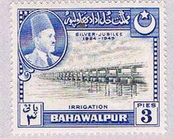 Bahawalpur 22 MLH Bridge 1949 (BP36417) - Bahawalpur