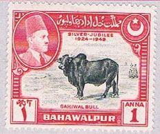 Bahawalpur 25 MLH Bull 1949 (BP36421) - Bahawalpur