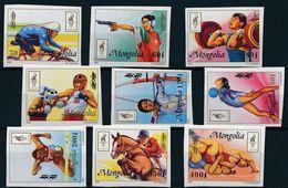 Olympics 1996 - Shooting - Cycling - Weightlifting - MONGOLIA - Set Imp. MNH - Summer 1996: Atlanta