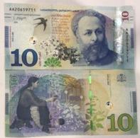 Georgia 10 Lari P-new 2019 UNC Banknote - Géorgie