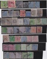 Nepal    .    45 Stamps    .     O   .   Cancelled .   /   .   Gebruikt - Nepal