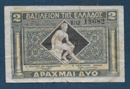 GRECE -   Billet De 2 Dr.  De 1917 - Griechenland