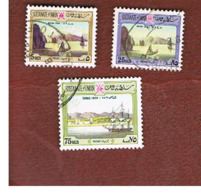 OMAN  - SG 158     -  1972 DEFINITIVES        -  USED ° - Oman