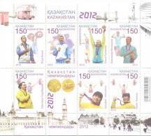 2013. Olympic Champions Of Kazakhstan, London'2012, S/s, Mint/** - Summer 2012: London