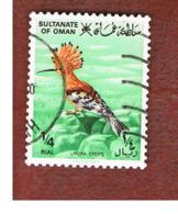 OMAN  - SG 268  -  1982  BIRDS: UPUPA EPOPS      -  USED ° - Oman