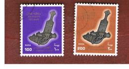 OMAN  - SG 472.473  -  1998  OMANI KNIFE     -  USED ° - Oman